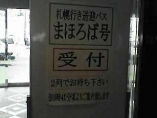 image/mattari3-2006-01-09T08:38:32-1.jpg